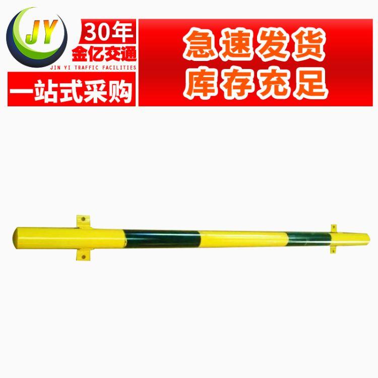 2米可定做钢管车轮定位器 挡车器 车位定位杆 铁管止退器 挡车杆