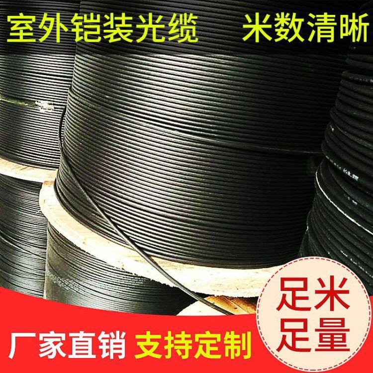 厂家供应室外铠装光缆 室外通讯轻铠光缆 通驰户外通讯光缆光纤