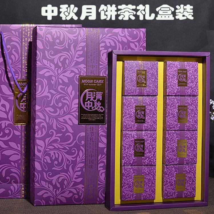 中秋月饼礼盒装 普洱茶熟茶 花好月圆礼品茶  月饼茶礼盒装
