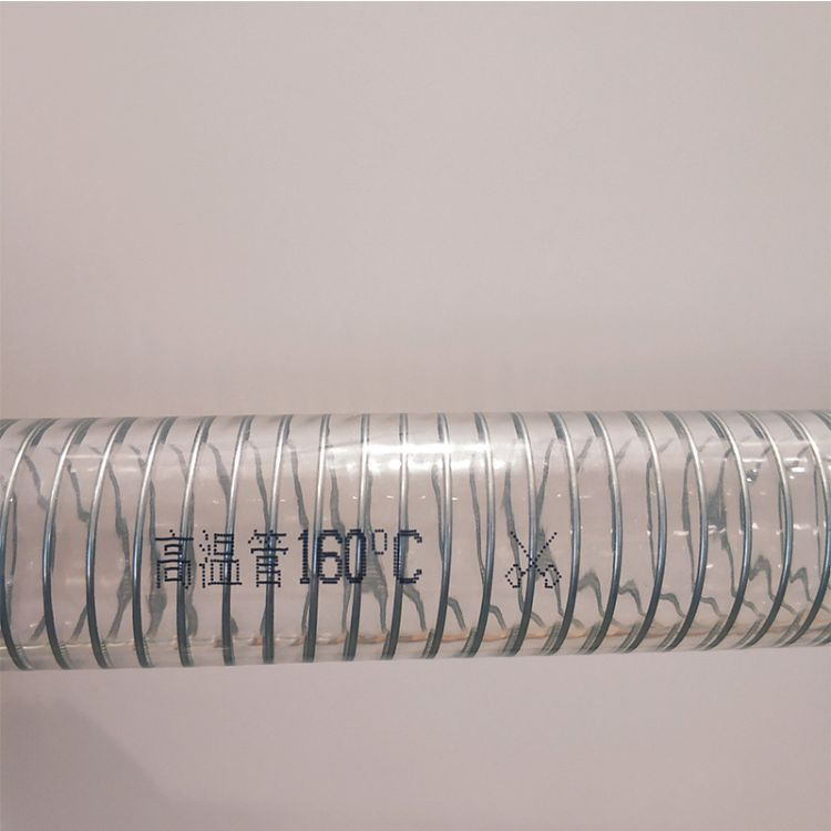 批发定制透明pvc管螺旋增强透明软管pvc管大口径排水软管塑料管