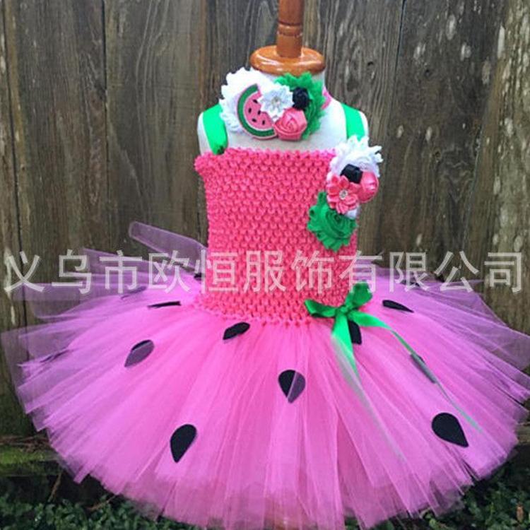 六一儿童蓬蓬演出服装 亚马逊爆款连衣裙 2018新款西瓜扮演服装