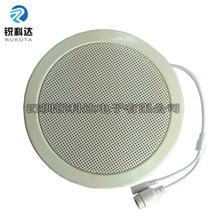 网络吸顶喇叭SV-7043 安防监控设备 网络吸顶喇叭