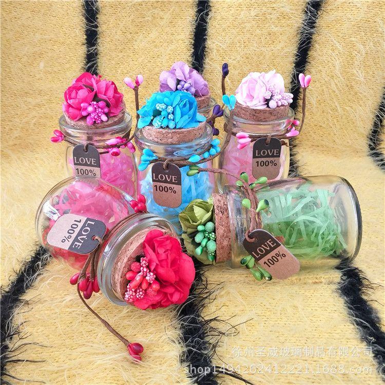 创意结婚玻璃喜糖瓶 浪漫森系婚庆喜糖盒子 个性喜糖玻璃瓶 批发