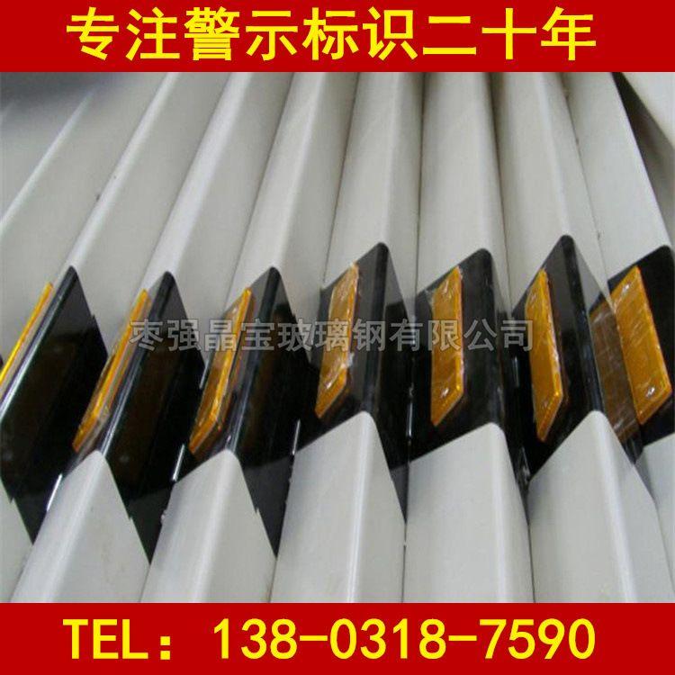 供应玻璃钢轮廓双面黄白轮廓标高速公路警示轮廓标柱式玻璃钢轮廓