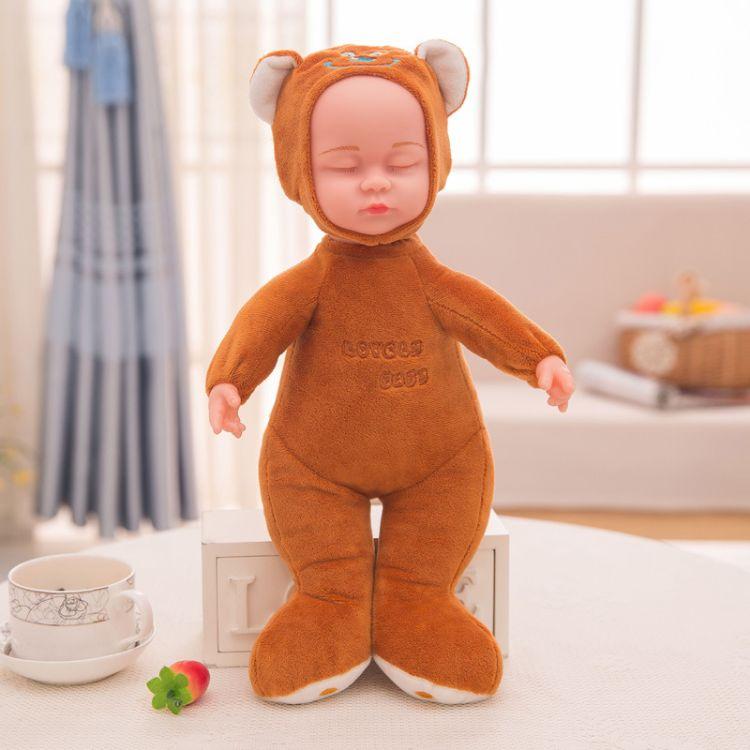 厂家批发陪睡娃娃抱枕仿真睡眠娃娃安抚娃娃陪睡儿童毛绒玩具公仔