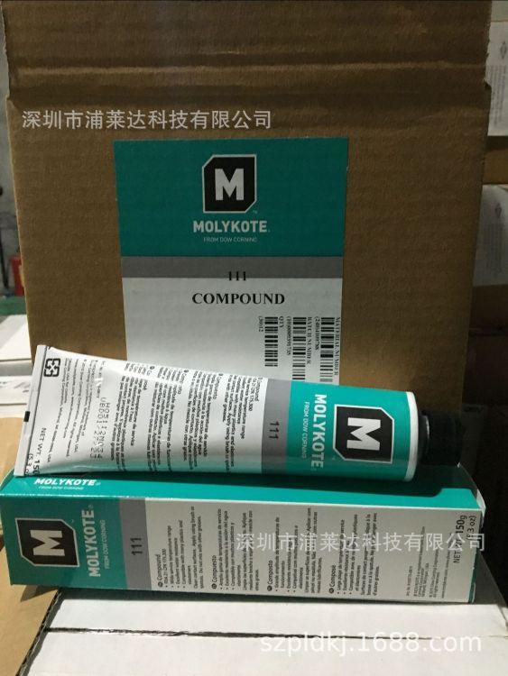 道康宁111 食品认证 MOLYKOT 111 陶氏 润滑脂111 NSF认证