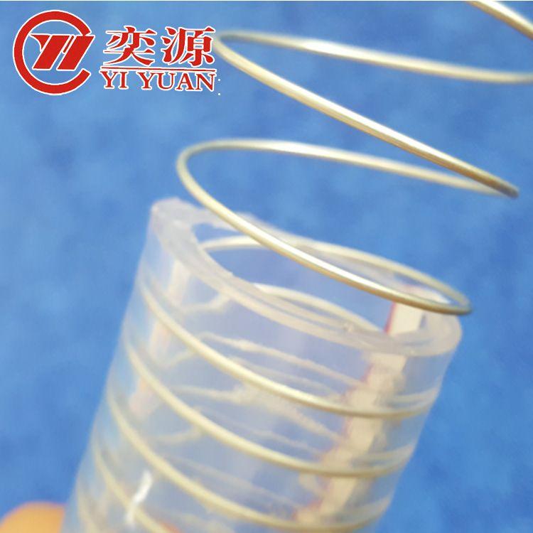 pvc塑料钢丝软管 高温透明钢丝管 批发定做pvc钢丝管 排水管