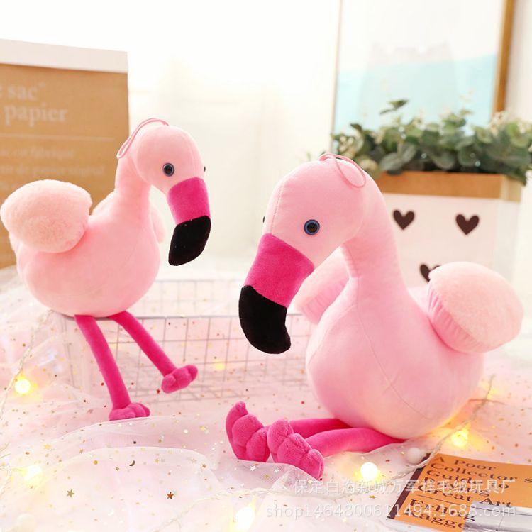 抖音同款火烈鸟毛绒玩具厂家直销鸟类公仔儿童礼物布娃娃
