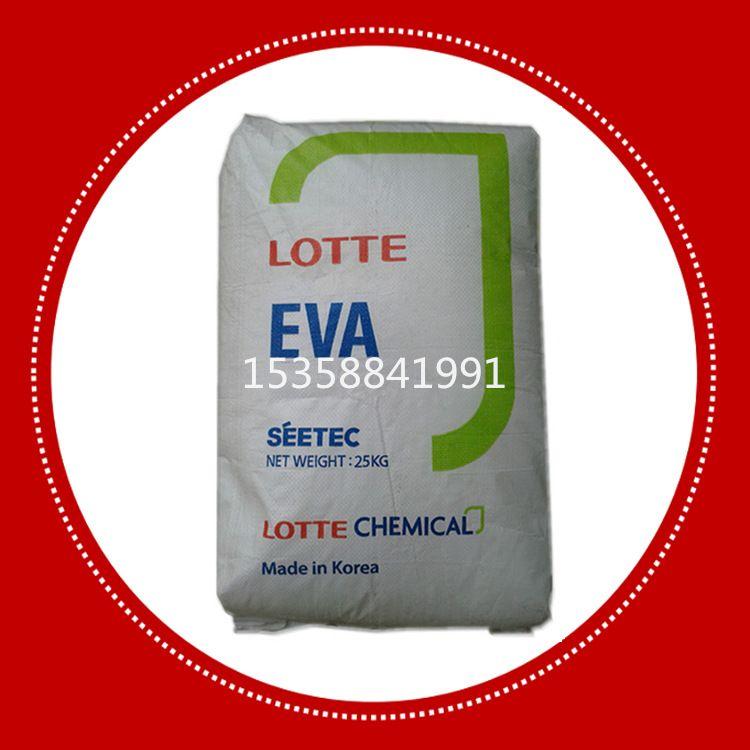 EVA韩国乐天化学 VA810 热熔胶 塑胶工艺粘合性原料 耐候 耐低温