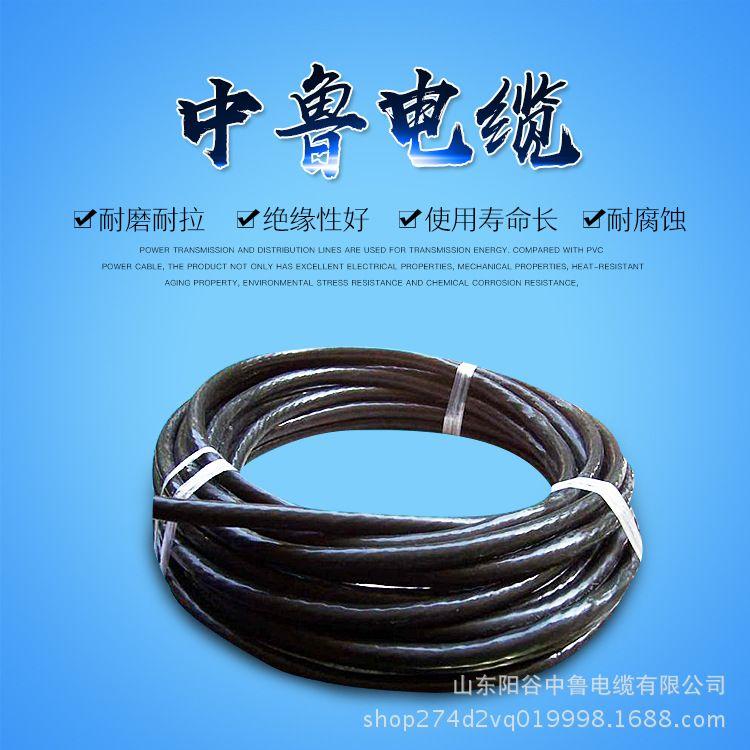 厂家直销 电线电缆 电力电缆 控制电缆 固定布线 彩色布线电缆