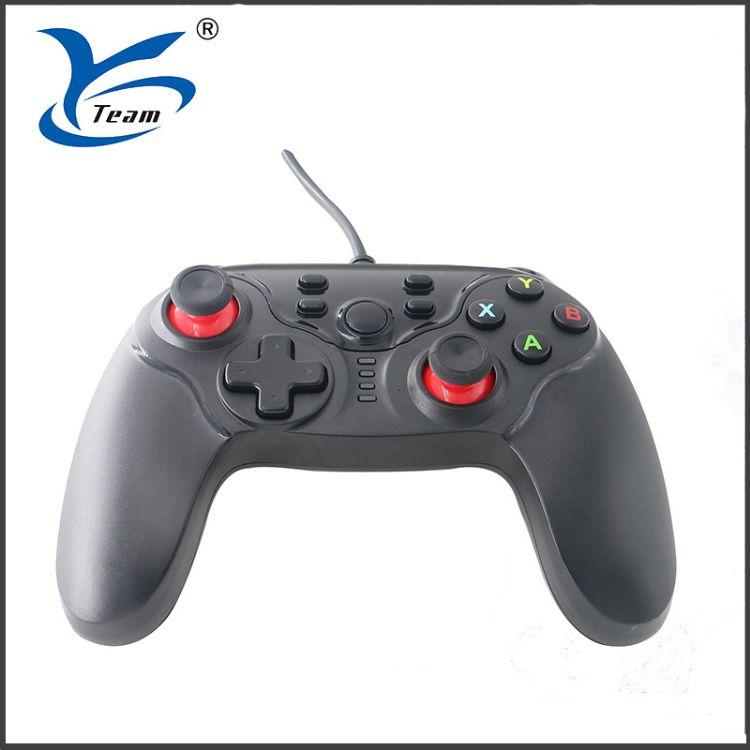 工厂现货销售SWITCH游戏双震动手柄,一键截屏,HOME键游戏手柄
