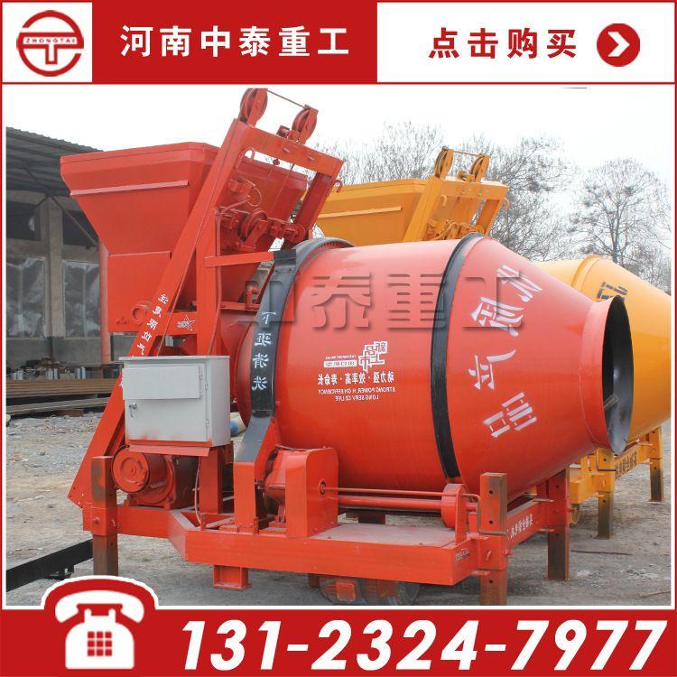 JZC350型爬坡式混凝土搅拌机、小型砂浆搅拌机、全爬混凝土搅拌机