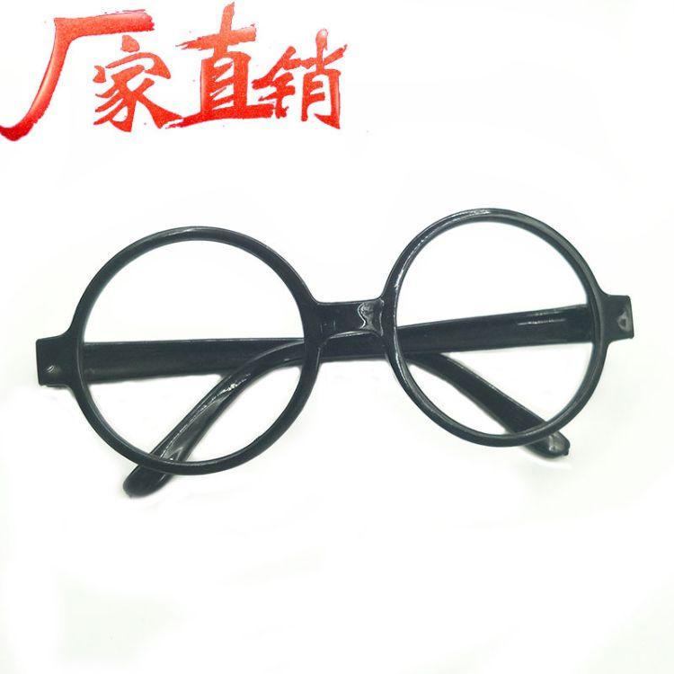 儿童眼镜 哈里波特眼镜框圆框 宝宝方框眼镜架 童装赠品眼镜框