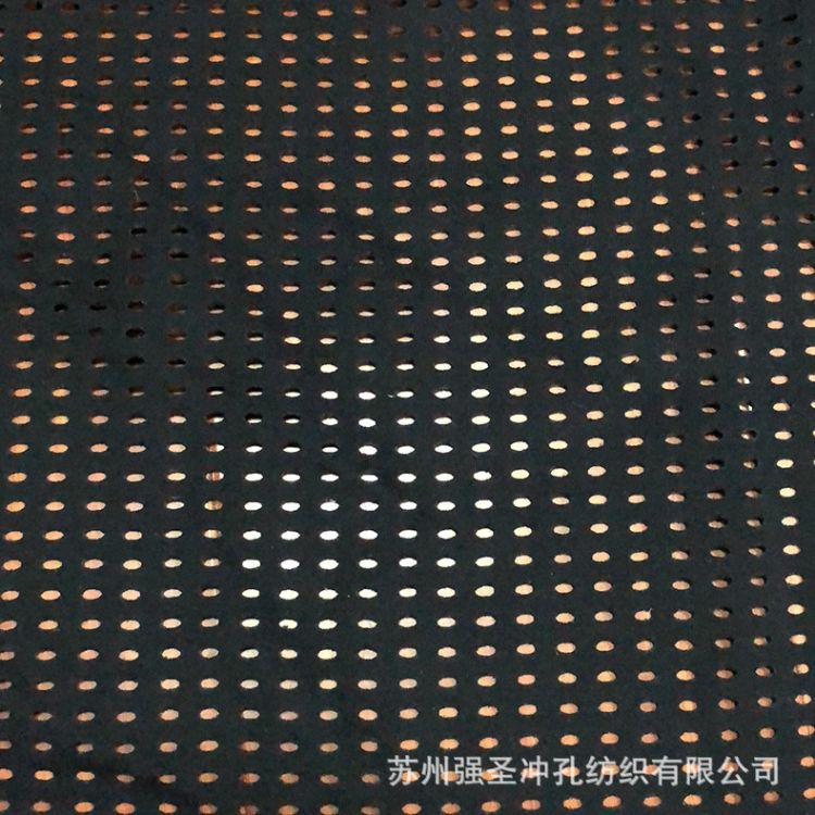 激光打孔机苏州强圣冲孔厂家加工定制 模具冲孔布料打孔机可来图来样加工定制