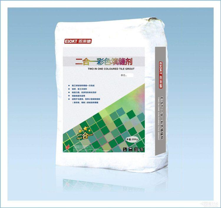 彩色防霉填缝剂(标准型、超细型)环氧树脂防水材料