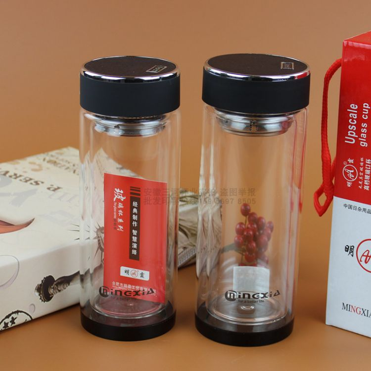 明霞水晶玻璃杯双层透明杯MX222-300印logo定制批发礼品广告茶杯