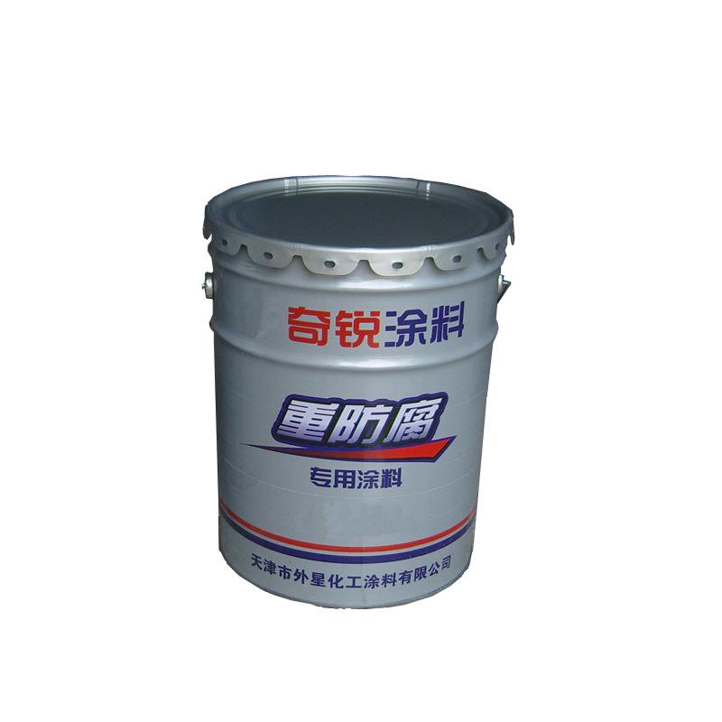 【奇锐牌】氯磺化聚乙烯漆 氯磺化聚乙烯漆