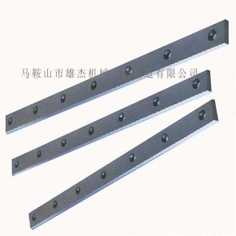雄杰机械刀模 液压剪板机刀片 机械剪板机刀片 不锈钢剪板机刀片