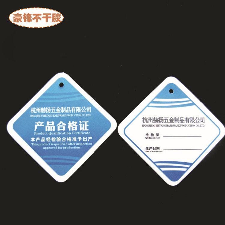 廠家直銷檢驗合格證定做彩色紙卡彩頁定做紙質標簽卡產品合格證