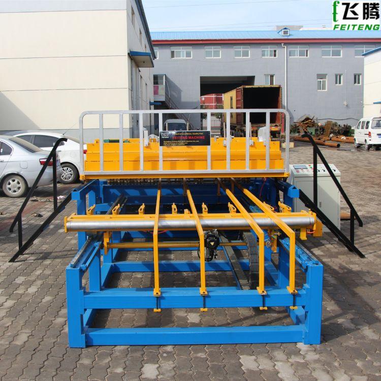 焊网机 数控钢筋网焊机 全自动钢筋网焊接机 自动钢筋焊网机