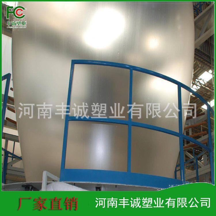 厂家直销大棚膜 pe白色大棚膜 防流滴淡蓝色大棚膜pe塑料膜棚膜