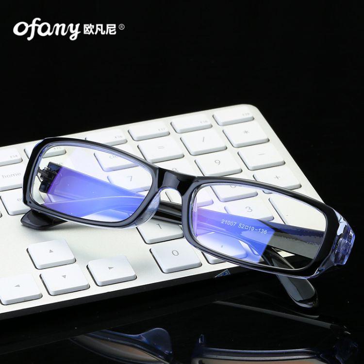 近視眼鏡男女款眼鏡框超輕平光眼鏡成品近視眼鏡50-600度近視鏡