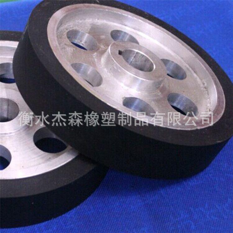 厂家专业生产包胶金属件金属外包胶 橡胶包铁件包铝件量大优惠