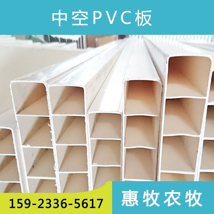 PVC板 工程板 萃取板 PVC板材 PVC塑料板 PVC硬板 中空PCV