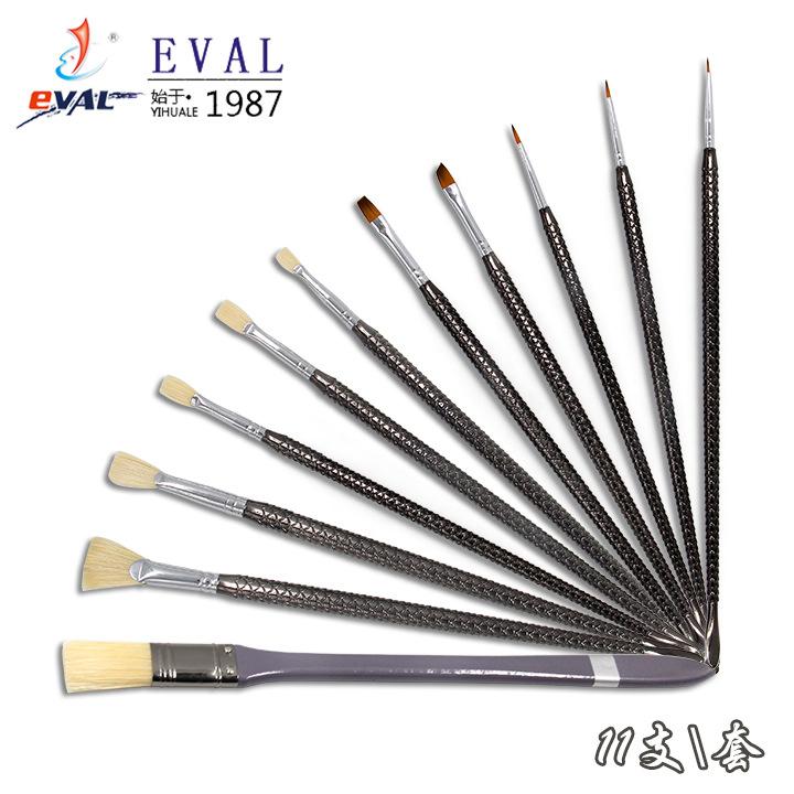 一画乐 美人鱼 新款画笔  美术用品  笔杆尾部设计可刮颜料