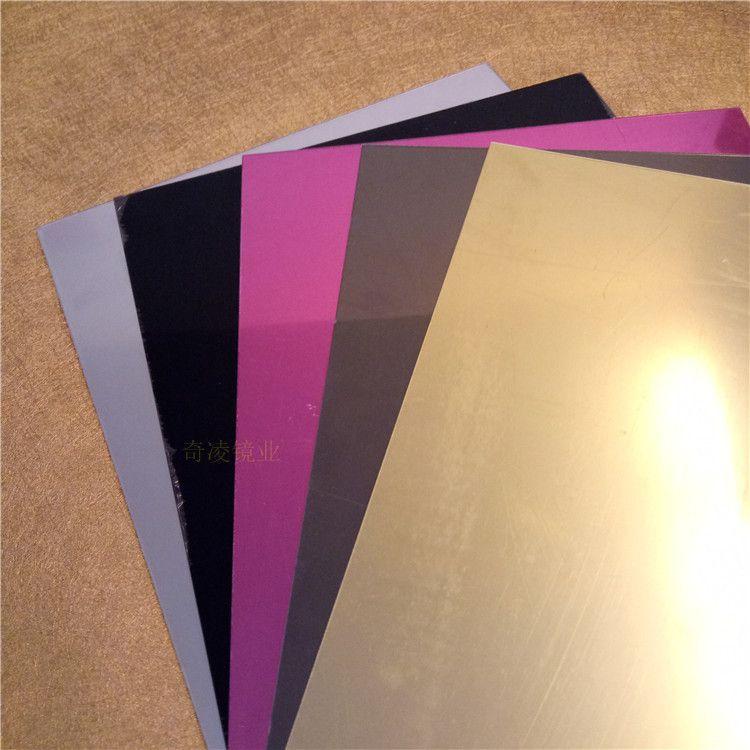 电镀亚克力黑色镜面板材 1mm黑色反光镜片 有机玻璃金色玩具镜片