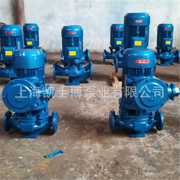 管道泵 防爆管道泵 立式防爆管道泵