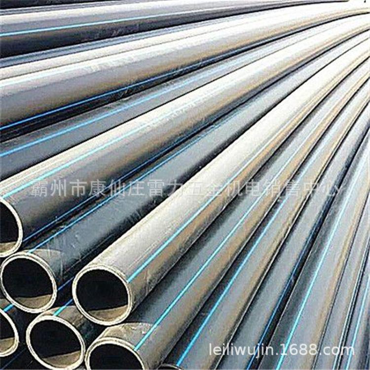 多种规格pe管pe穿线管直管电缆保护管白色电线电缆护套管