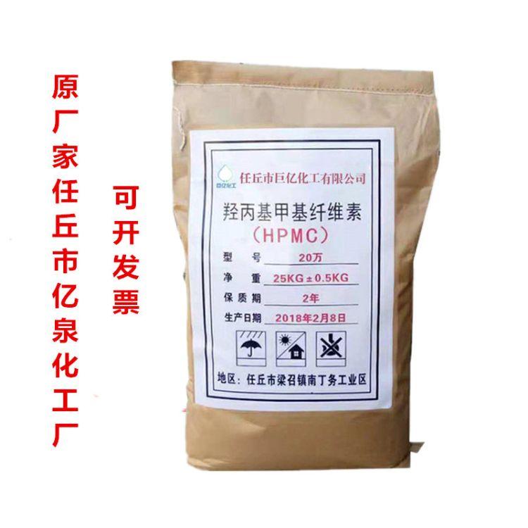 生产批发 羟丙基甲基纤维素hpmc 砂浆纤维素 腻子粉纤维素 修改
