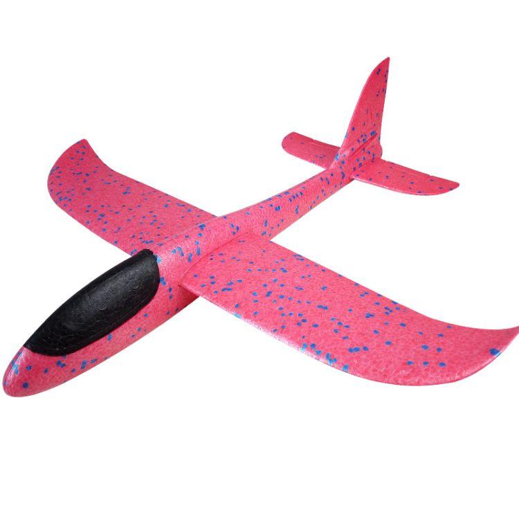 包邮48CM手抛飞机EPP泡沫飞机手抛滑翔机迷彩红投掷滑翔机航模