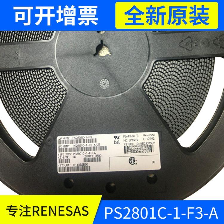 全新原装RENESAS 光电耦合器 PS2801C-1贴片光电耦合器