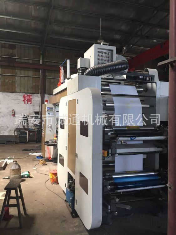 长期供应柔性凸版印刷机塑料印刷机薄膜印刷机柔性版印刷机