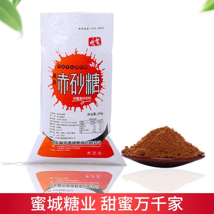 现货供应欢雪25kg 散装赤砂糖 环保酵素养殖优质红糖