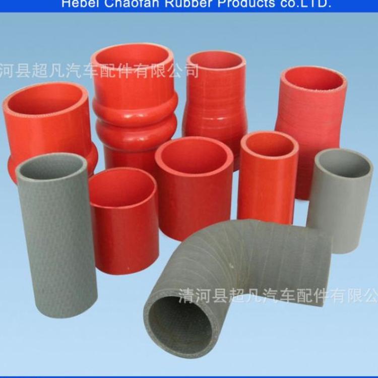 汽车硅胶管配件  汽车改装硅胶管