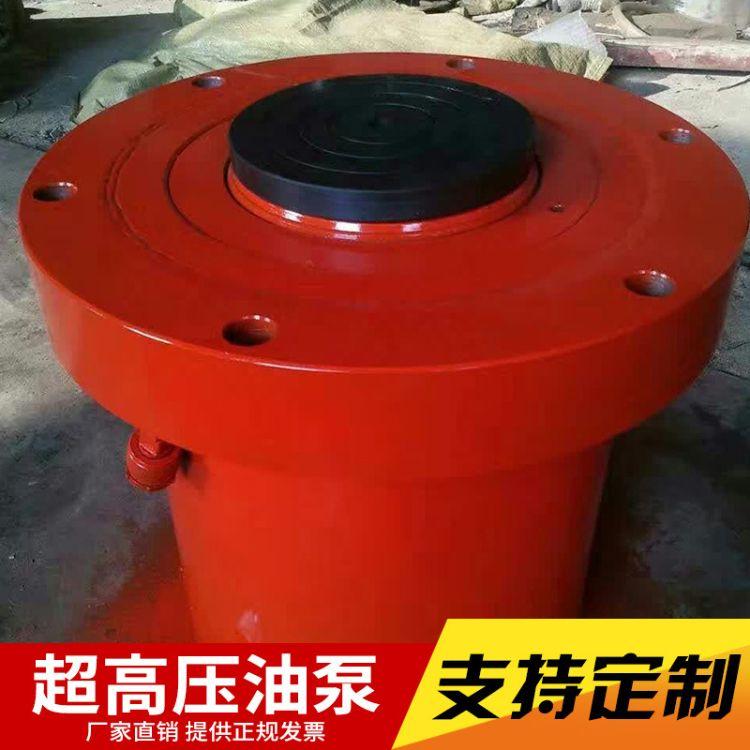 非标定制前法兰式卧式液压油缸机械起重设备元件工程冶金液压缸