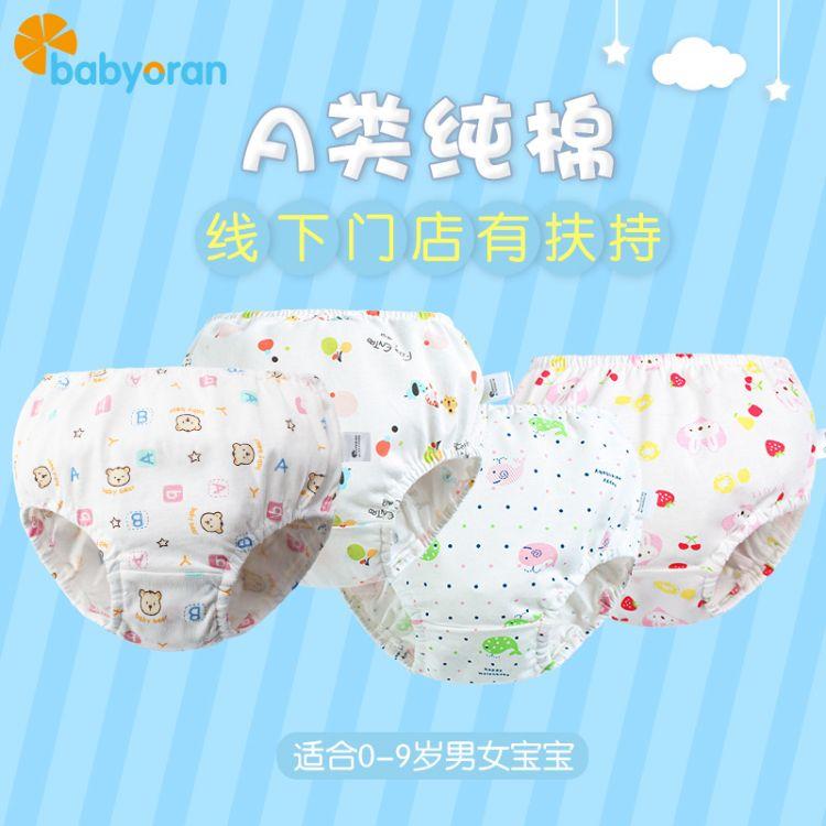 女宝宝内裤1-2-3-4-5岁纯棉男女童婴儿幼童小童幼儿三角面包短裤