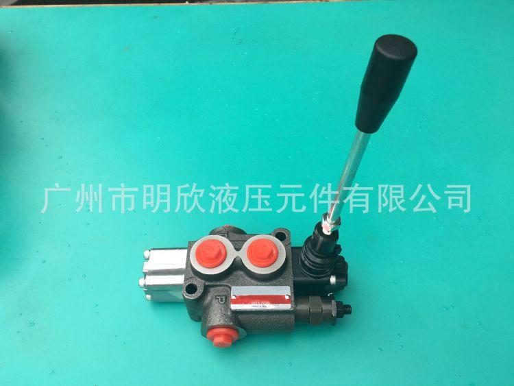 JB-21S-418LG-3M1供应台湾youli FAMOVS移动式塔吊多路阀正品