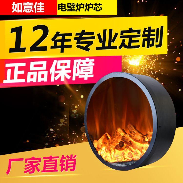 欧式电壁炉芯批发 电子仿真火焰环保节能装饰炉芯 嵌入式壁炉芯