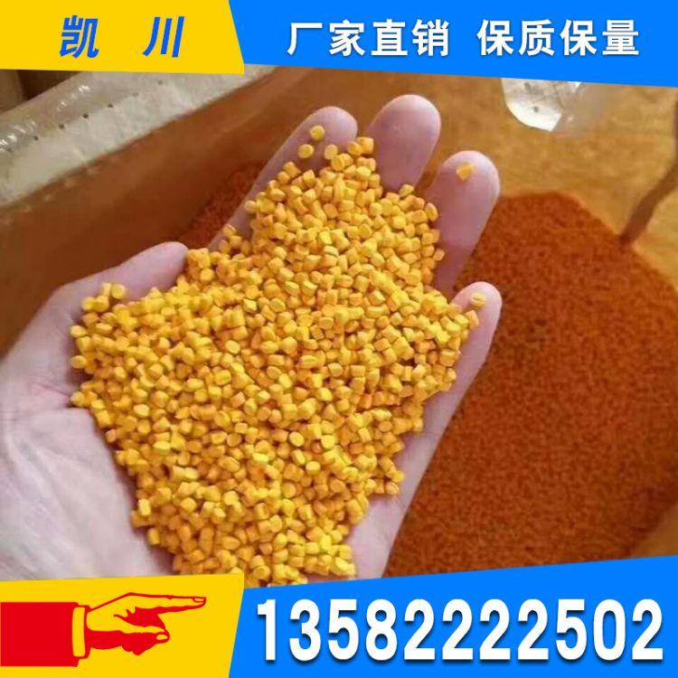 厂家直销管材色母粒注塑色母粒京黄色母粒现货供应
