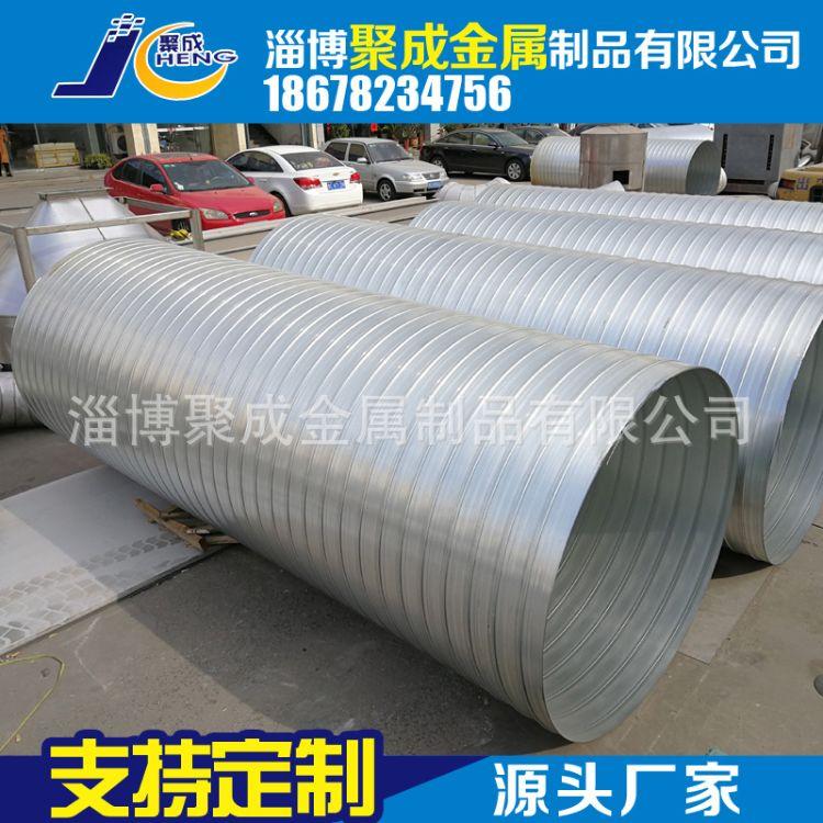 厂家供应螺旋风管 螺旋排风管 专业定制镀锌螺旋风管通风管