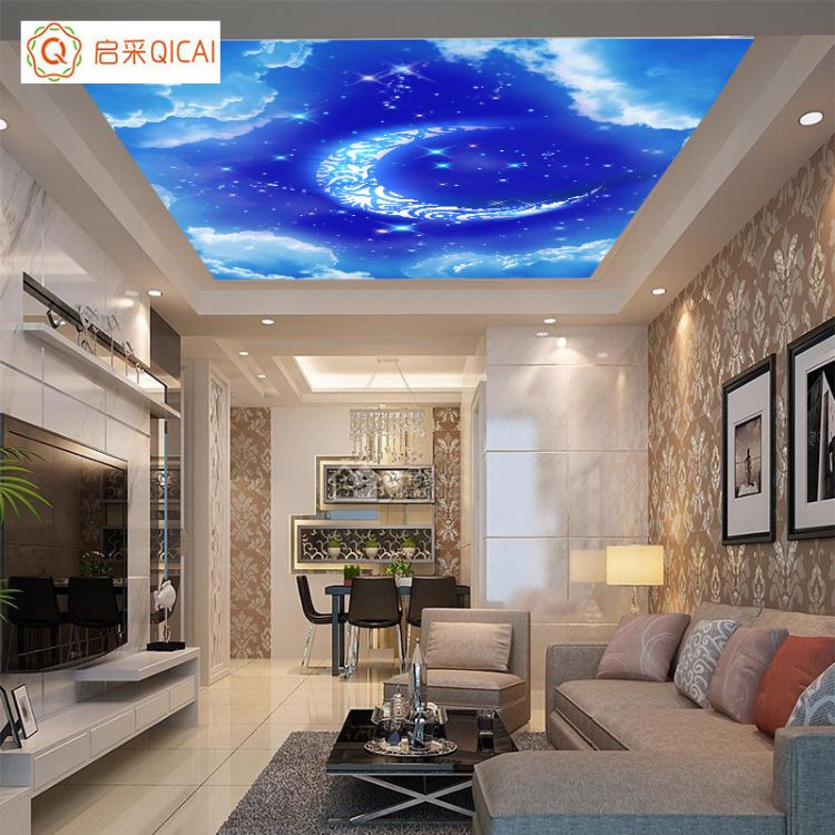 墙纸个性定制大型壁画月亮夜晚星空吊顶主题酒店客厅卧室背景墙布