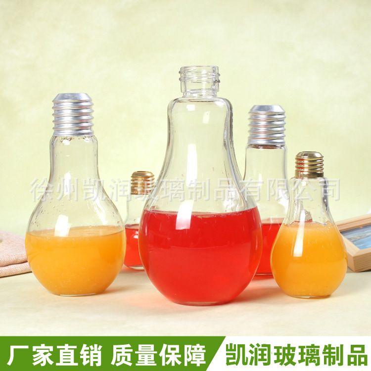 灯泡饮料瓶 奶茶瓶 灯泡玻璃瓶 创意酸奶杯果汁奶茶店饮料瓶
