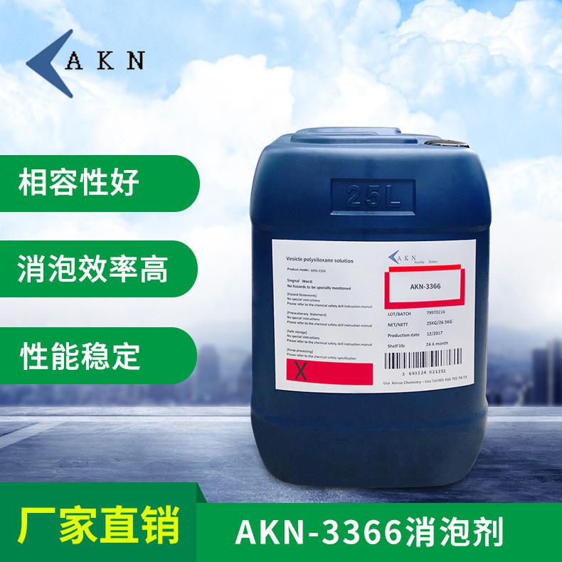 高透明环氧水晶胶消泡剂