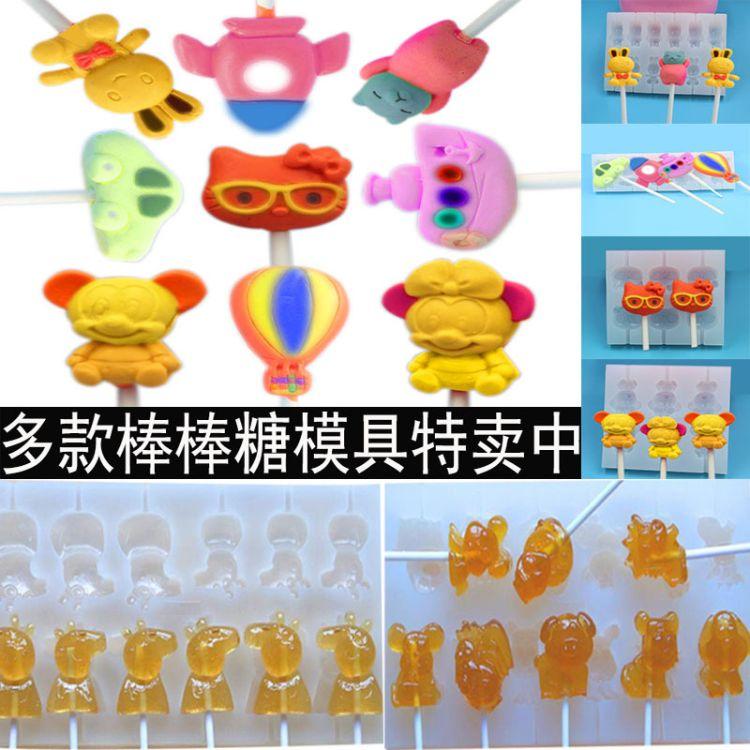 冰糖雪梨棒棒糖硅胶模具 KT猫 米老鼠 交通工具 小熊棒棒糖模具