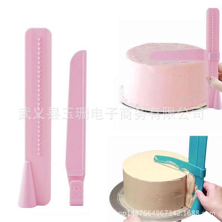 可调节高度奶油翻糖蛋糕抹平器刮板 蛋糕表面处理工具