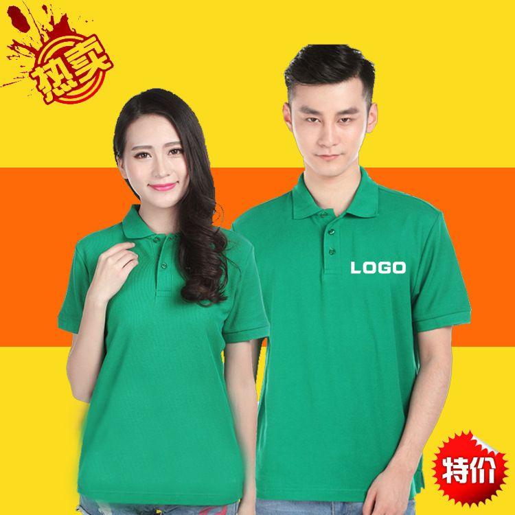 纯色立领T恤广告衫 logo印字工作服 短袖t恤定制生产厂家
